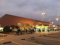 Terminal La Serena - 5 thumb