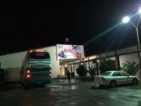 Terminal Linares - 5 thumb